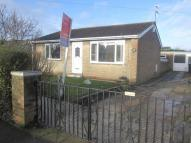 Glaisdale Close Bungalow to rent