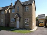 3 bedroom Detached house to rent in Clarendon Court, Shildon...