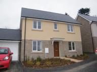 3 bed Detached home in Kernick Gate, PENRYN...