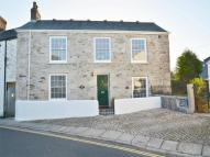 End of Terrace property for sale in St Day, Redruth, Cornwall