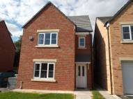 4 bedroom home to rent in Barrowby Close, Garforth...