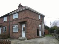 2 bed house in Oak Avenue, Garforth...