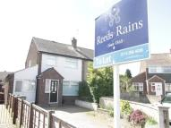 semi detached property in The Green, Garforth...