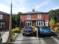 2 bed property to rent in Royd Crescent...