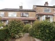house to rent in Highfield Crescent...