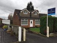 Briarwood Crescent semi detached house to rent