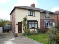 semi detached property in Sunny Field...