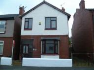 3 bed house in Foxholes Lane, Normanton...