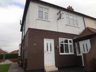 1 bedroom Flat in The Drive, Bredbury...
