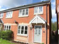 3 bedroom semi detached property in Parklands Drive, Horbury...