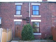1 bedroom home in Junction Lane, Ossett...