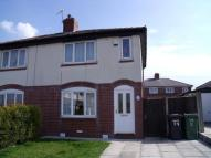 Sherwood Drive semi detached house to rent