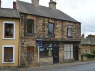 property to rent in Pontefract Road, Ackworth, Pontefract, WF7