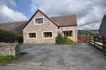 Detached Bungalow for sale in Brough Sowerby...