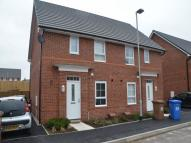 house to rent in Sillavan Close...