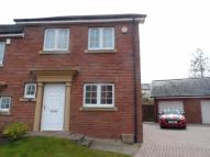 Blacader Drive semi detached property to rent