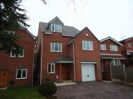 5 bedroom Detached house for sale in Castle Bank, Stafford