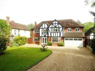 5 bed Detached house for sale in Newport Road, Stafford