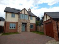 4 bed Detached property to rent in Rose Court, Well Lane...