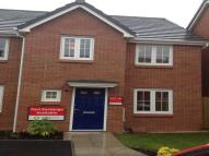 3 bedroom End of Terrace house in Clos Carno, Bettws...