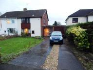 Detached house in Station Road, Ponthir,