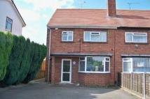 3 bed Terraced house to rent in Tulliver Road, Nuneaton...