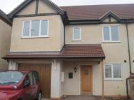 House Share in Dagenham Road