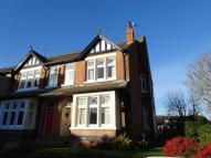 semi detached property in Chadfield Road, Duffield