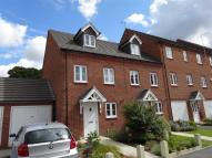 3 bed End of Terrace house to rent in Highfields Park Drive...
