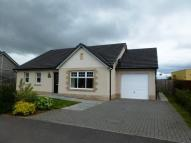 Detached Bungalow to rent in Glen Affric, The Cairns...