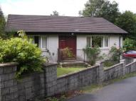 2 bedroom Semi-Detached Bungalow in Rostrevor, Bruach Lane...