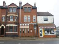 Commercial Property to rent in High Street, Tunstall...