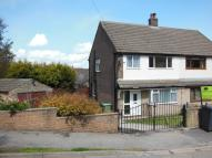 3 bed Terraced home in Abbey Drive, Shepley...