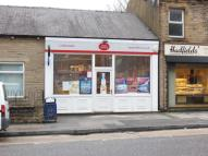 Commercial Property to rent in The Post Office...