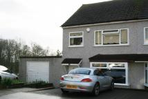 End of Terrace house for sale in Ashvale Gardens, Romford