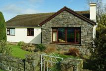 Detached Bungalow in Pen Y Bont