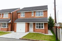 Tatlocks Grange new house for sale