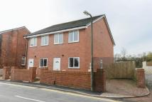 2 bed semi detached property in Bromilow Road...