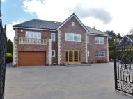 6 bed Detached home for sale in Edge Hill, Ponteland...