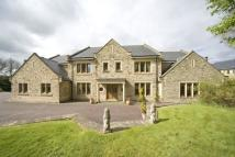 Detached home for sale in High Gables, Holywood...