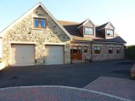 4 bed Detached home for sale in Lordenshaw Drive...