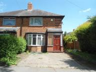 3 bedroom semi detached property in Severne Road, Birmingham...