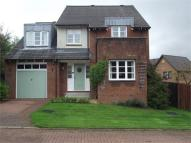 Detached house for sale in Ballantrae...