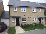 3 bed semi detached property in Hadlow Close Oakwood...
