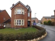 5 bedroom Detached home for sale in Sweet Briar Close...