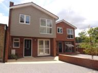 4 bedroom Detached property for sale in Wimpson Gardens, Maybush...
