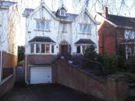 Detached home for sale in Regent Road, Southport...