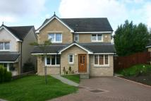 4 bed Detached home for sale in Doo'cot Hill, Sauchie...