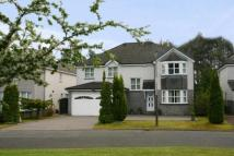 Windsor Gardens Detached property for sale