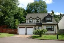 Detached property in Allan Walk...